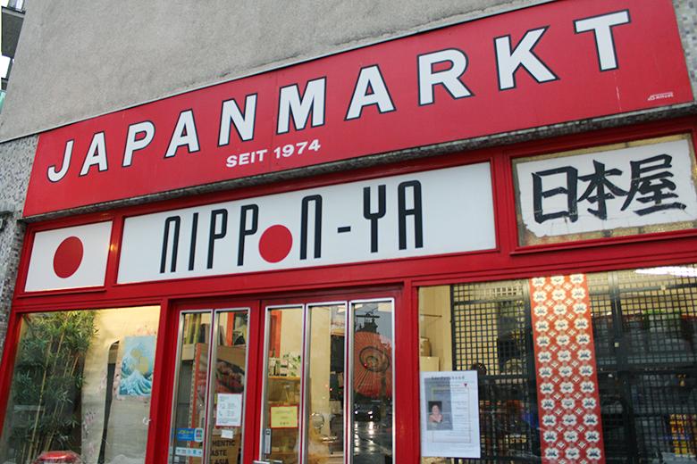 Wien-Nippon-Ya